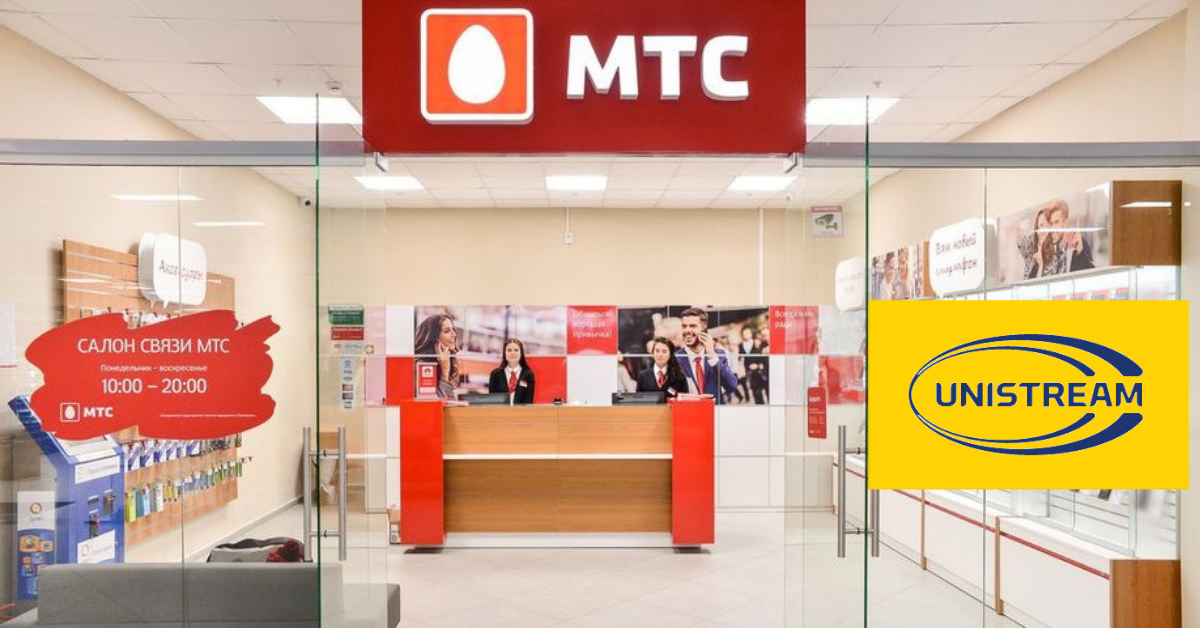 MTS launches Unistream money transfers in its own retail network