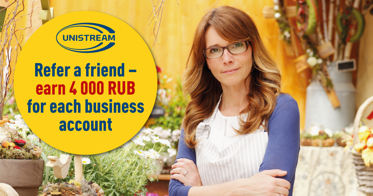Refer a Friend: Unistream Gives out Financial Rewards