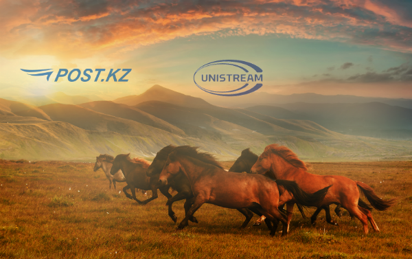 UNISTREAM and KAZPOST Reduce Transfer Tariff to 0%