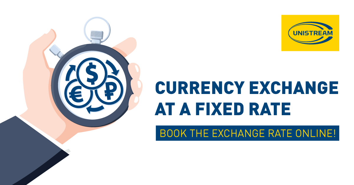 Unistream to present a new service-currency exchange at a fixed rate